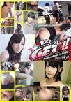 【アウトレット】GET!! No.176【予約:8月6日発売】