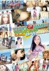 【アウトレット】Teen's ガチナンパ【予約:8月6日発売】