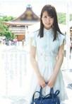 京都祇園で出逢ったお嬢様女子大に通う美少女は避妊方法も知らないガチウブな処女で、思わず中出ししてしまいました。最高。