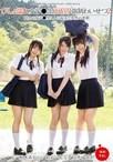 びしょ濡れ女子●生雨宿り強制わいせつ2【予約:8月24日発売】