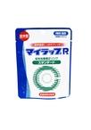 マイラップRスタンダード 包茎矯正リング 定番 医療用素材使用【AG】
