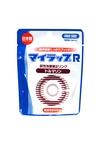マイラップRトルマリン 包茎矯正リング 定番 医療用素材使用【AG】