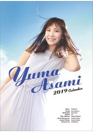 麻美ゆま 2019年カレンダー