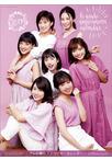 テレビ朝日女性アナウンサー2019年カレンダー【DM便不可】【2019年カレンダー】