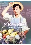 美空ひばり2019年カレンダー【DM便不可】【2019年カレンダー】