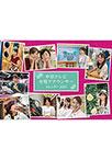 卓上中京テレビ女性アナウンサー2019年カレンダー【DM便不可】【2019年カレンダー】
