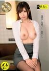 現役OLの裏バイト 麻衣さん【予約:12月14日発売】