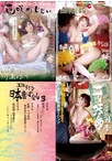 【アウトレット】エロすぎる日本昔ばなし3 「花咲じじいゴールデンスプラッシュ」「巨根 一寸法師 顔騎姫の敏腰振りロック」「性奴隷 白雪姫と7人の小じじい」【予約:12月6日発売】