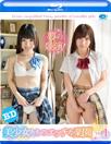 【Blu-ray】夢の競演!美少女たちのエッチな楽園 vol.1【イメージDVD】