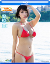 【Blu-ray】ピュア・スマイル 安位薫【イメージDVD】