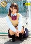 放課後ワリキリバイト5【予約:2月8日発売】