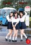 びしょ濡れ女子●生痴漢バス【予約:2月22日発売】