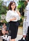 憧れの女上司と 小野さち子【予約:2月28日発売】