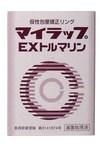 マイラップEX トルマリン【AG】