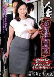 無料 サンプル Tsutaya