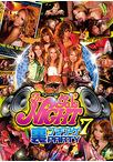 The gal's NIGHT 7【最新追加】【商品状態:可品】