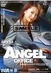 ANGEL OFFICE 畑野まゆみ【格安商品】【商品状態:可品】