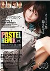 Pastel ReMix 3 ASUKA、YUI、NANA、YOU【格安商品】【商品状態:可品】